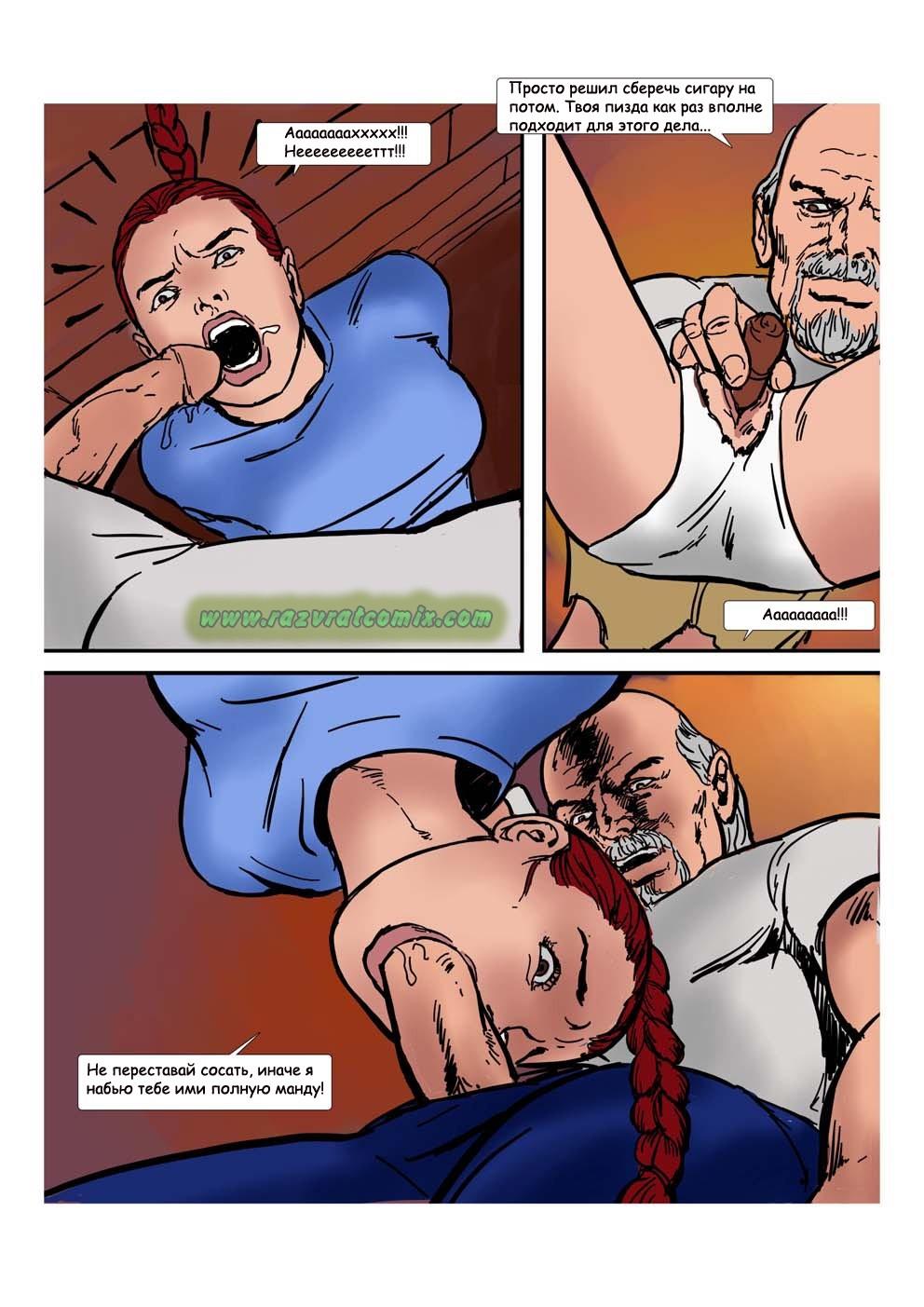 porno-komiksi-gluboko