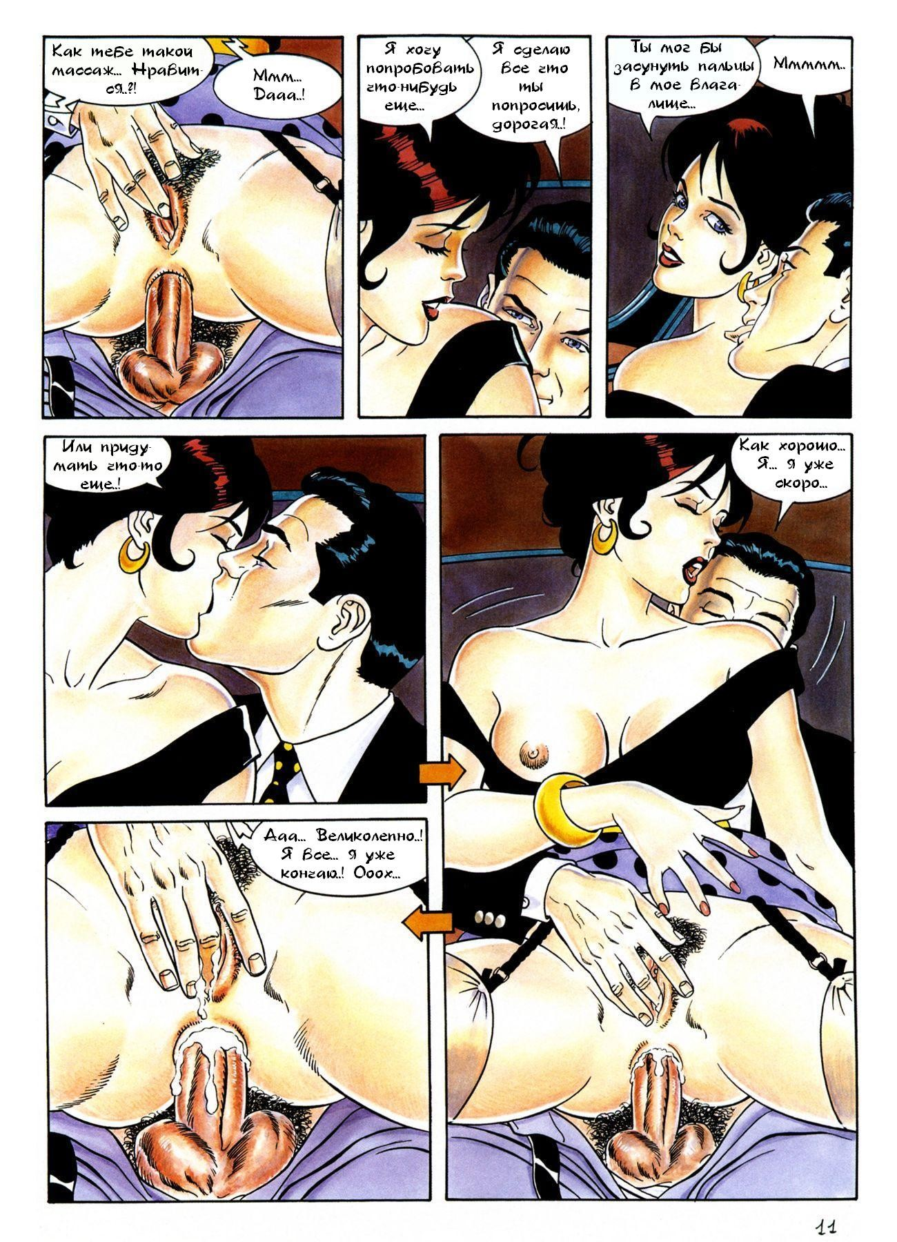 komiksi-pro-perviy-seks