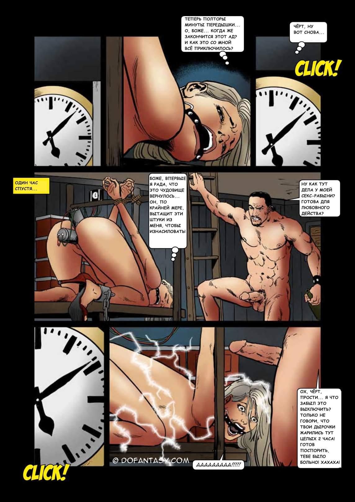 novie-vipuski-porno