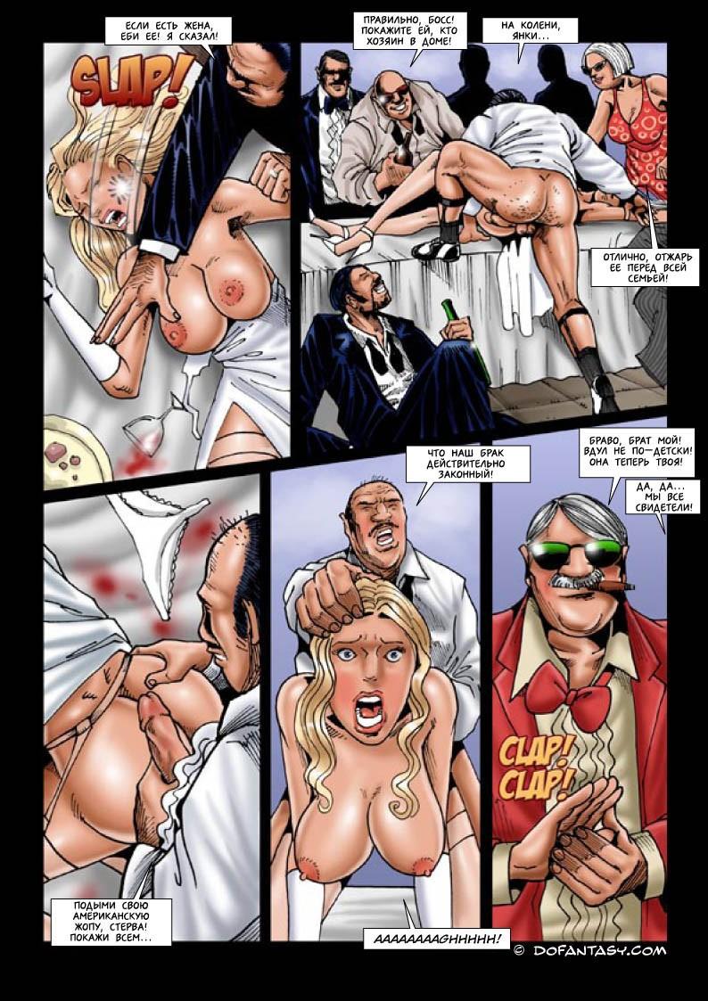 smotret-bdsm-porno-komiksi-onlayn