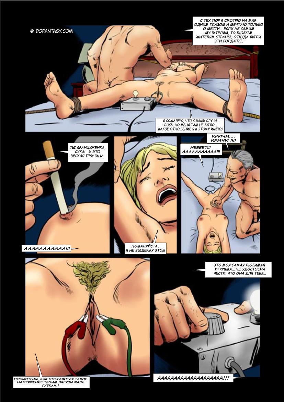 istorii-pro-seks-devushek