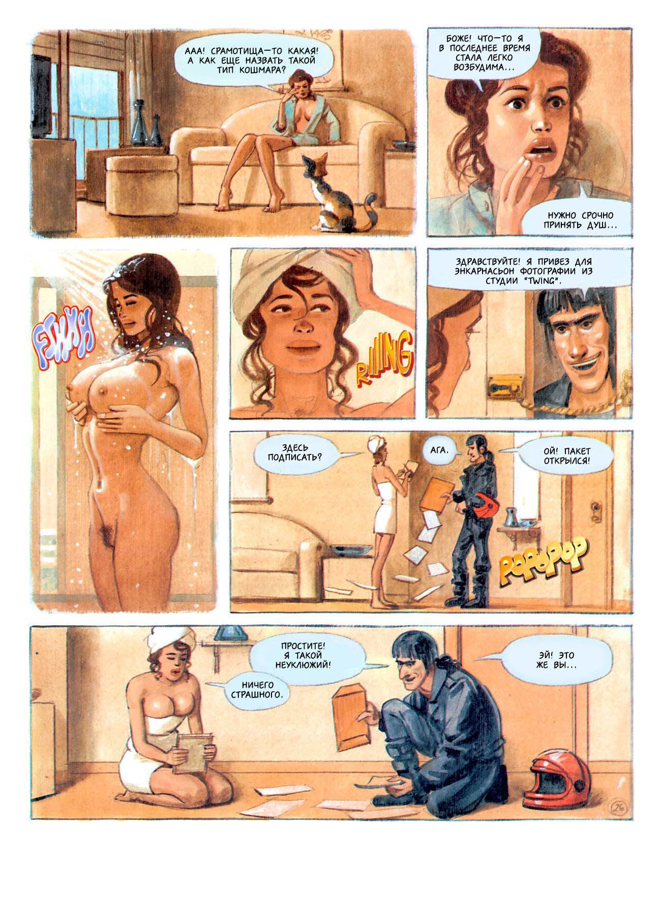 porno-doktor-retro-filmi