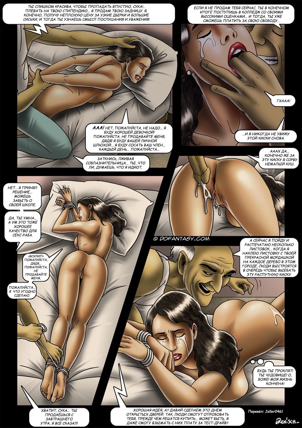 Секс порно рассказы фильмы