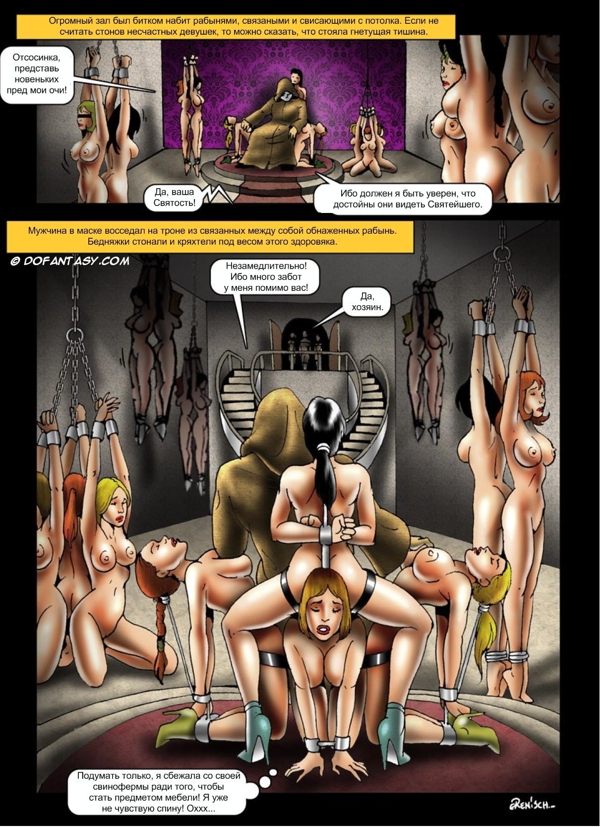 kak-stat-luchshey-lyubovnitsey-eroticheskie-igri