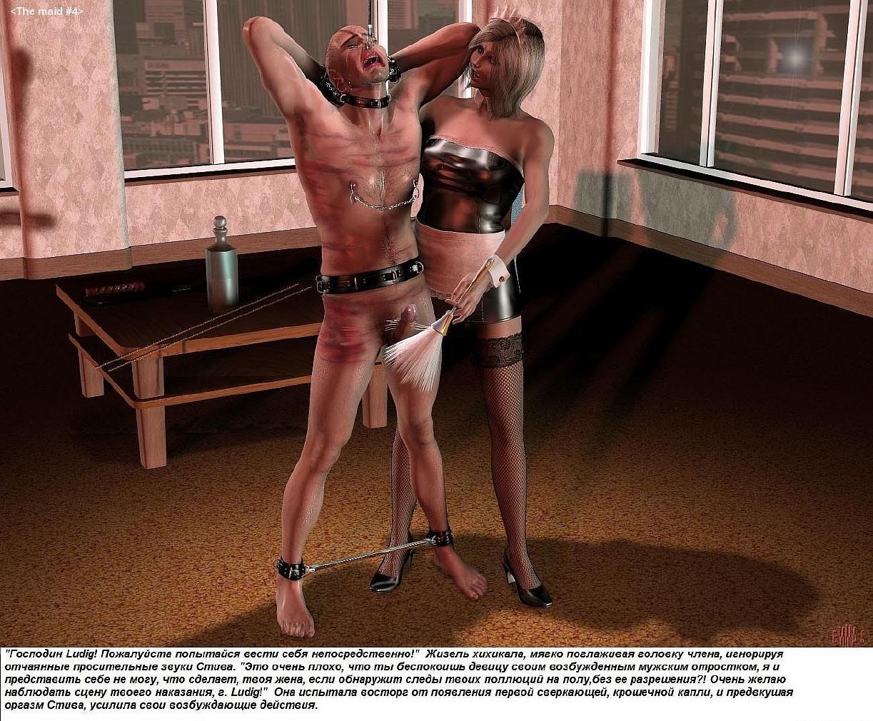 Foto porno komics bdsm art adult galleries