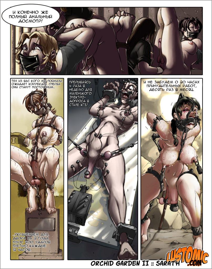 eroticheskie-rasskazi-feminizatsiya