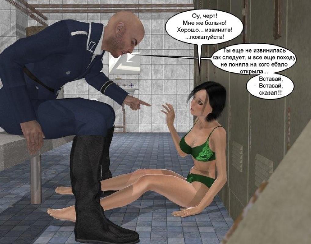Cartoon animasi sex 2013 porncraft thumbs
