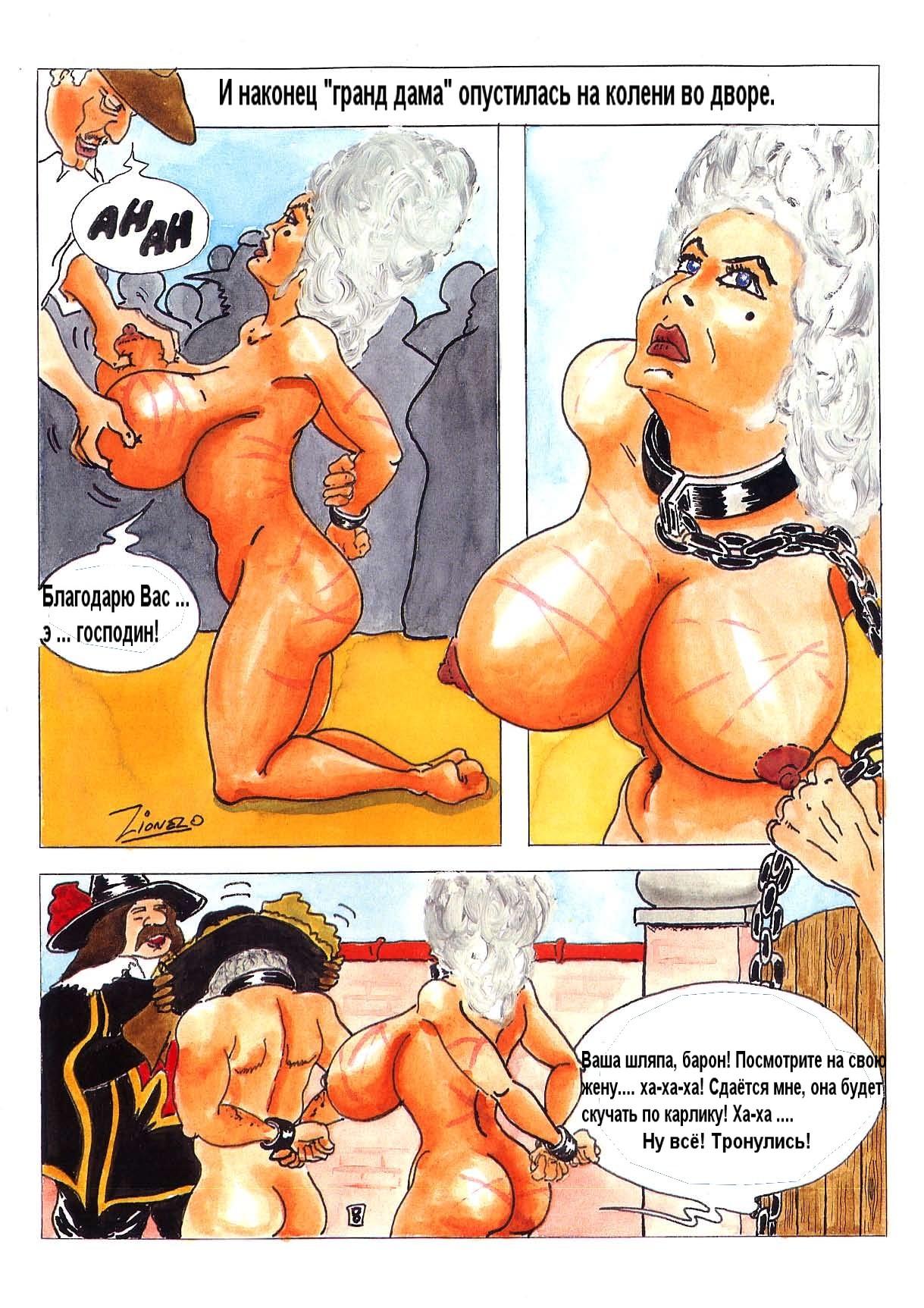 porno-marka-desadova