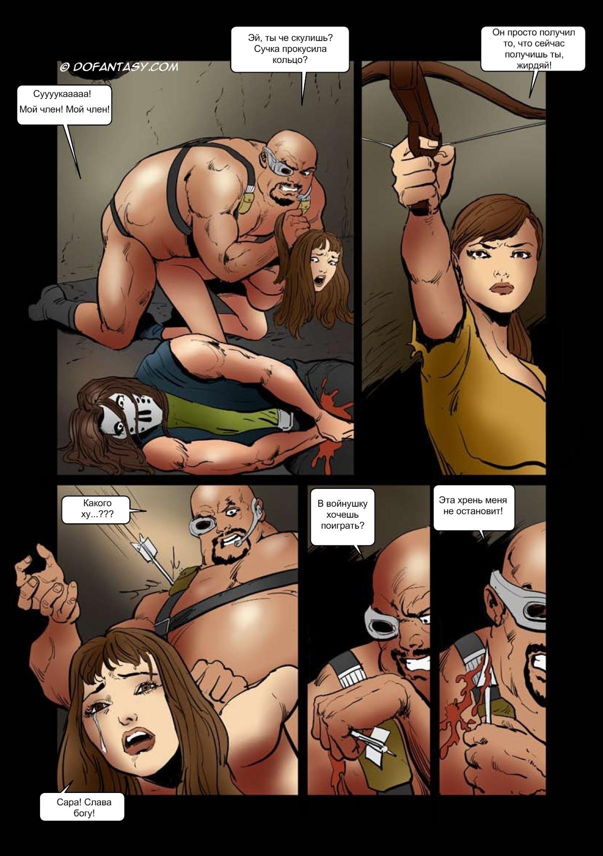 velikiy-seks