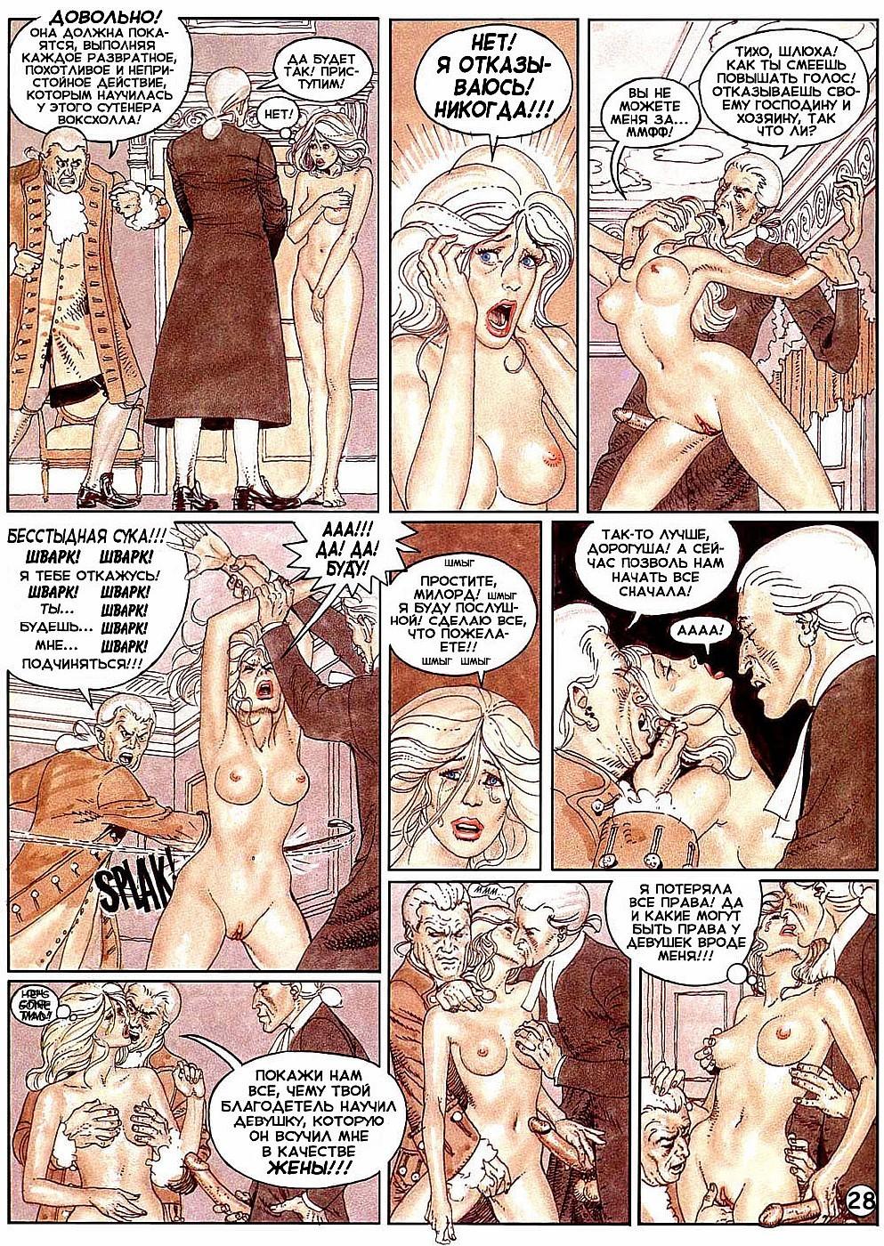 besplatni-seks-istoricheskiy