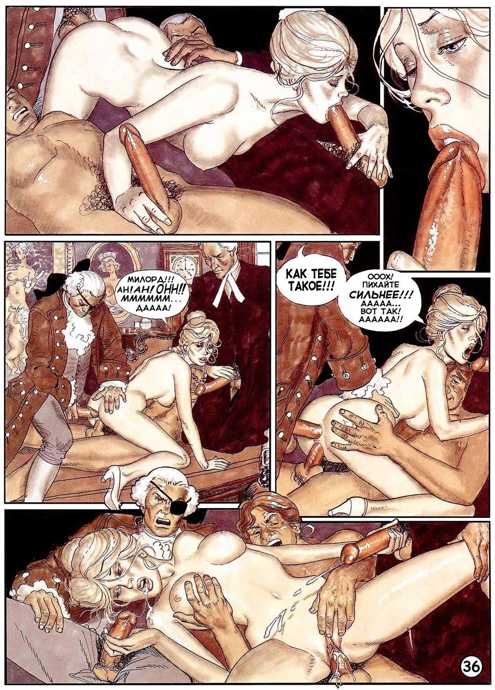 seks-komiksi-srednevekove