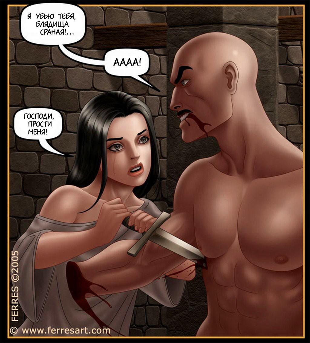 Задумчиво гей порно средневековье тронет, мне