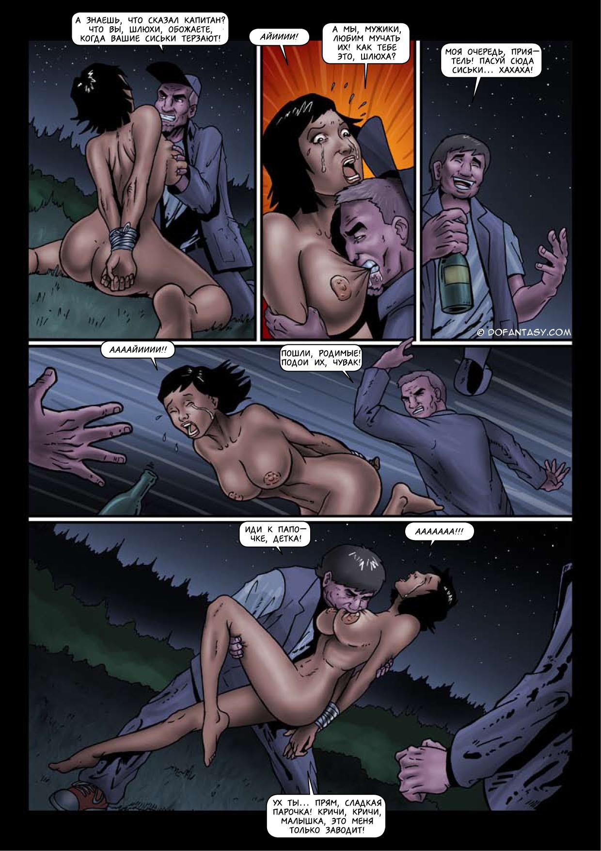 porno-multiki-prinuzhdenie