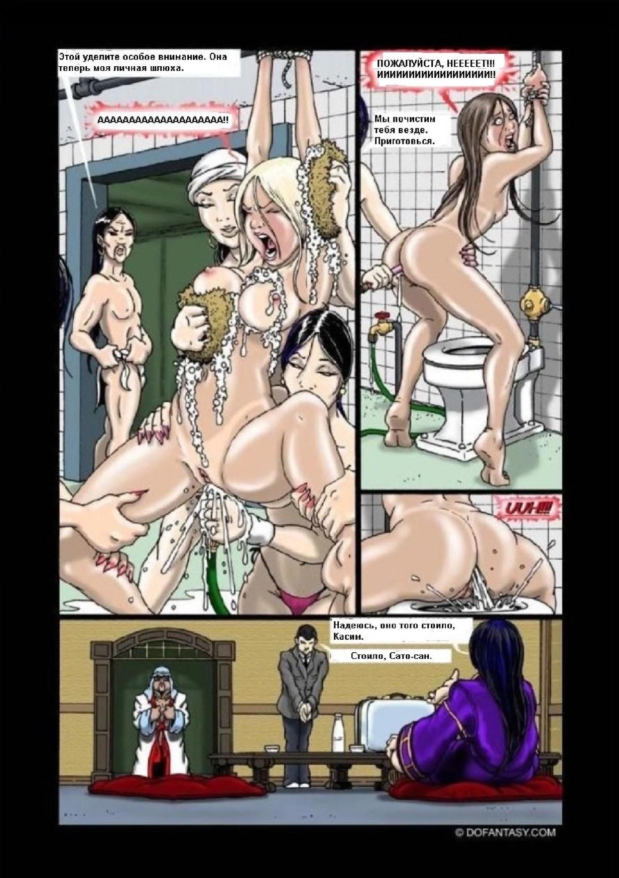 yaponskie-eroticheskie-komiksi