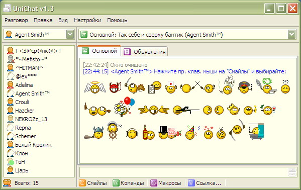ICQ Talk crack IMCaster ICQ E Marketer 8 11 12.